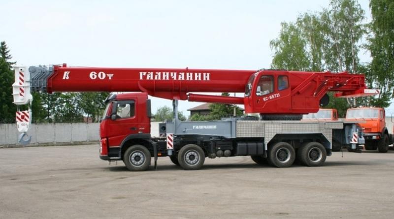 Фото №2:Автокран Галичанин КС-65721
