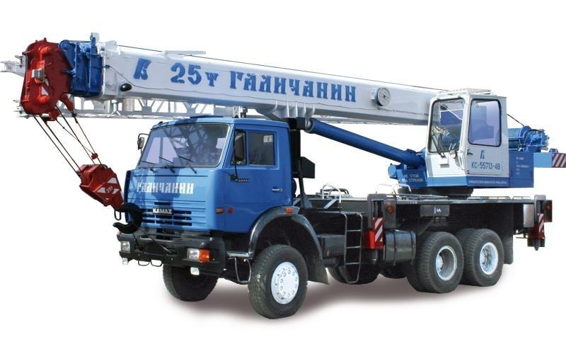 Фото №1:Автокран Галичанин КС 55713-4 с гуськом 9 м