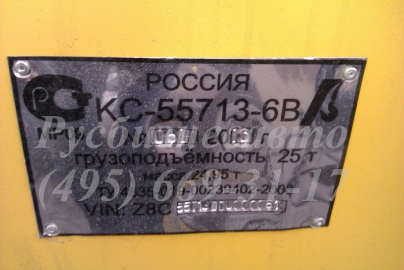 Фото №7:Автокран Галичанин KC-55713-6В с гуськом
