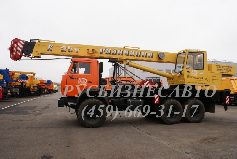 Фото №4:Автокран Галичанин КС-55713-5