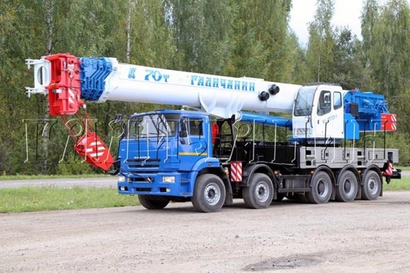 Фото №2:Автокран Галичанин КС-75721-1