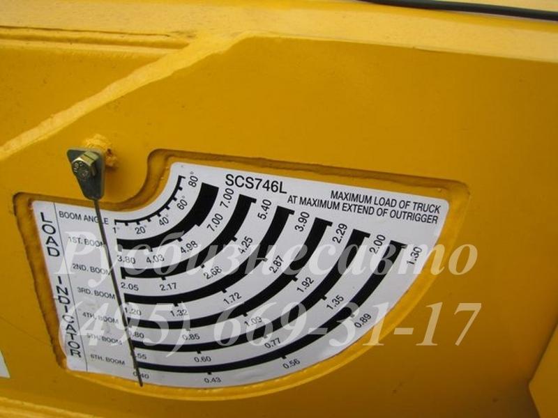 Фото №5:Кран-манипулятор SOOSAN SCS746L верхнее управление